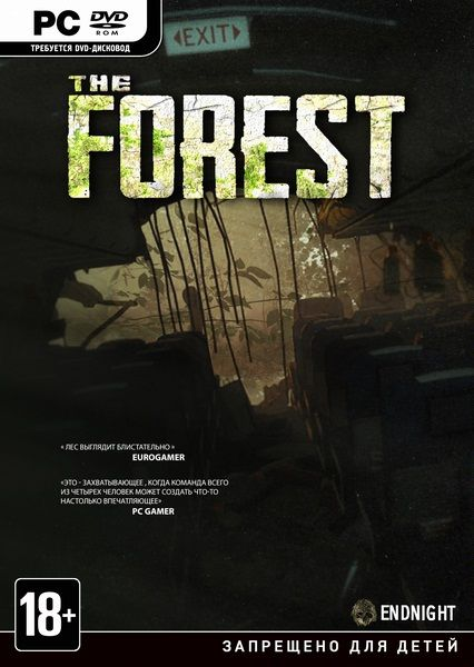 The Forest v.1.07 (2018) RePack