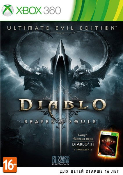 Diablo III: Ultimate Evil Edition (XBOX360)