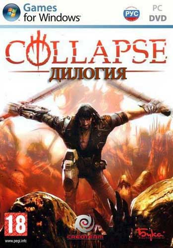 Collapse: Дилогия (2008-2010) RePack