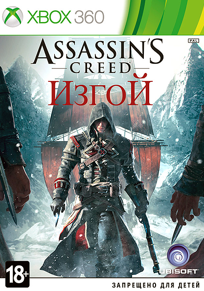 Assassin's Creed: Rogue (XBOX360)