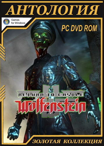 Return to Castle Wolfenstein Антология (2001-2006) RePack