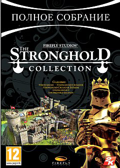 Stronghold ��������� (2005-2012) RePack