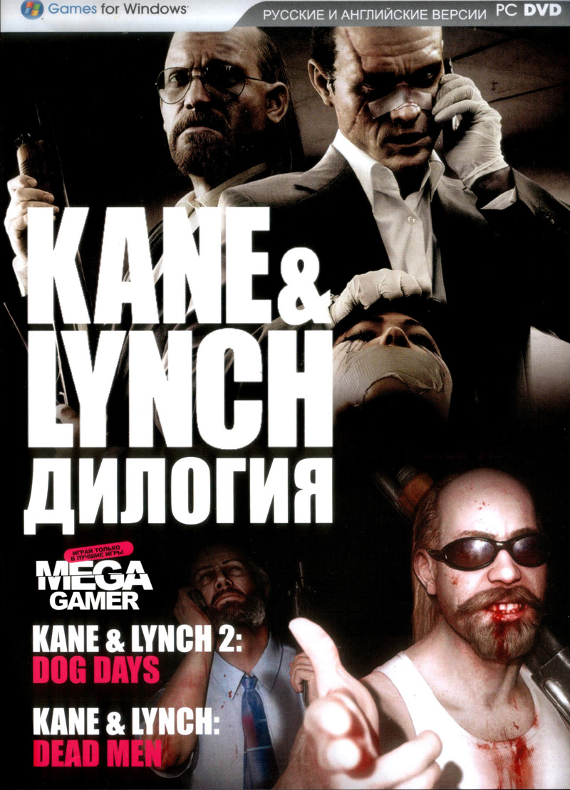 Kane & Lynch Dilogy (2007-2010) RePack
