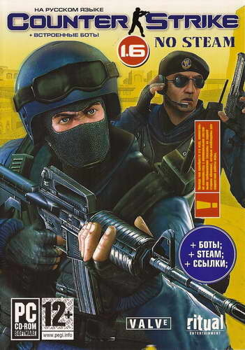 Counter Strike 1.6 v44 (2000)