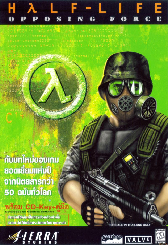 Half-Life: Opposing Force (1999)