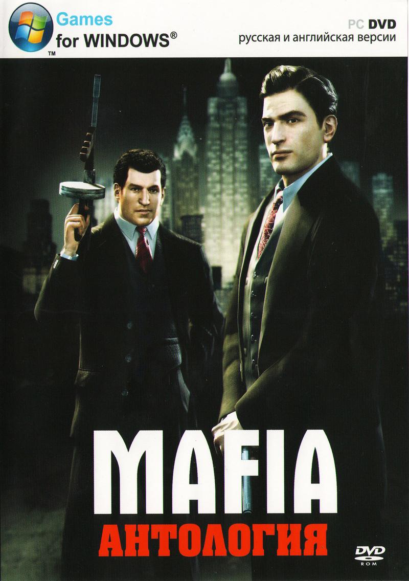 Mafia Антология (2002-2010) RePack