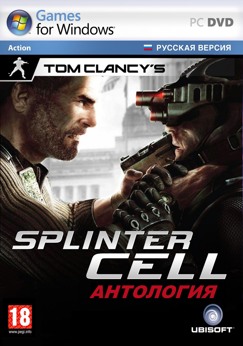 Tom Clancy's Splinter Cell Антология (2003-2010) RIP