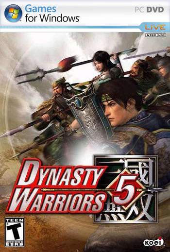 Dynasty Warriors 5 (2006)