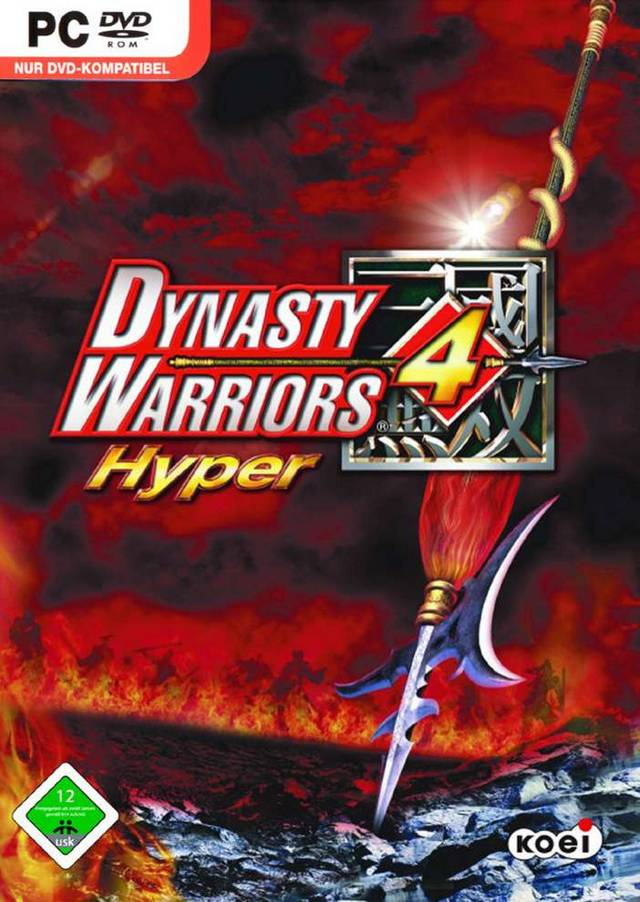 Dynasty Warriors 4 Hyper (2005)