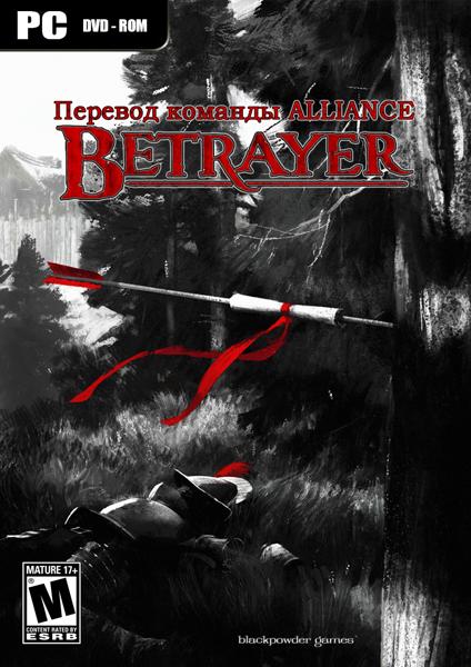 Betrayer (2014)