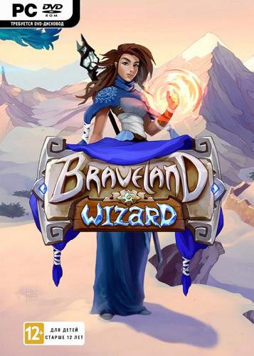Braveland Wizard (2014)