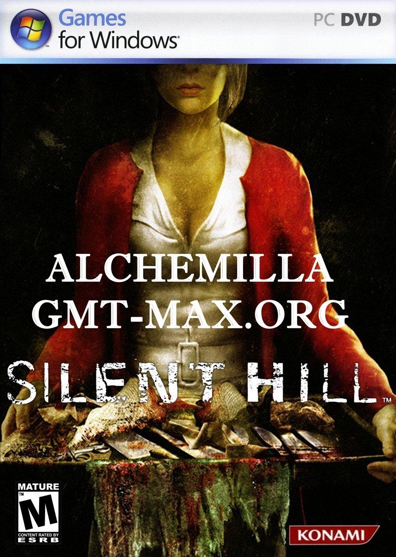 Silent Hill: Alchemilla (2015)