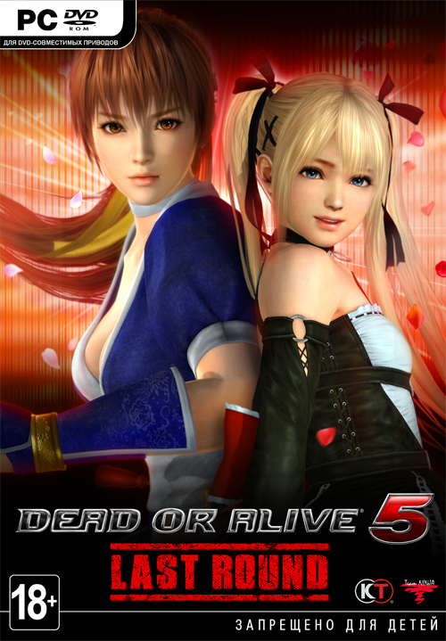 Dead or Alive Last Round (2015) RePack