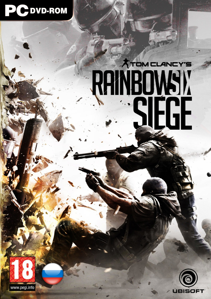 Tom Clancy's Rainbow Six Siege (2015)