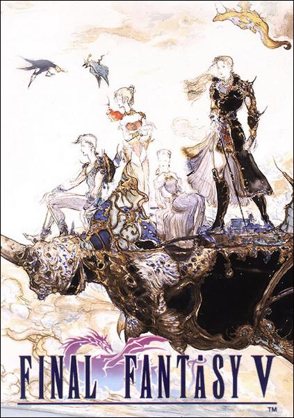 Final Fantasy V (2015) RePack