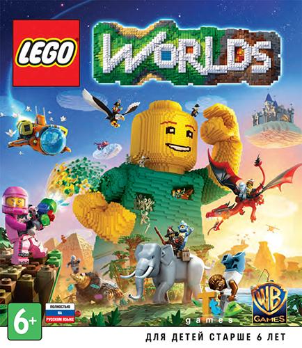 LEGO Worlds (2017)