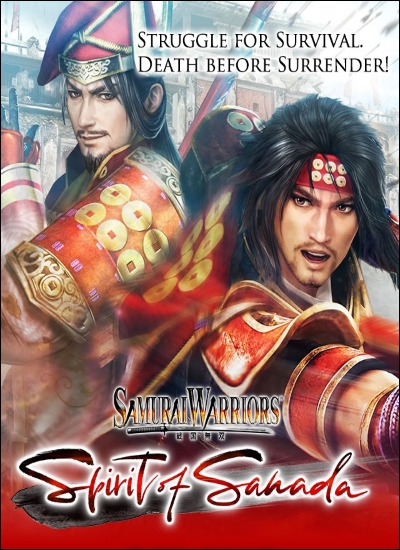 SAMURAI WARRIORS: Spirit of Sanada (2017)