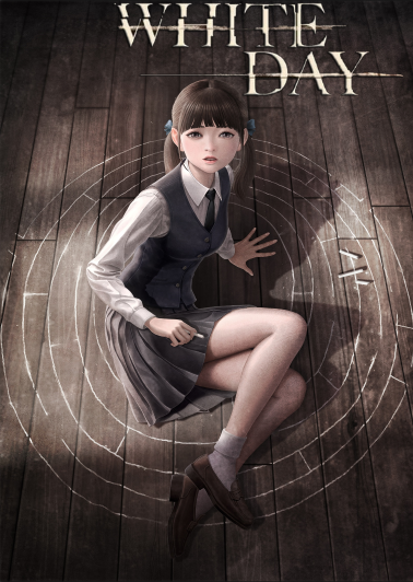 White Day: A Labyrinth Named School (2017)