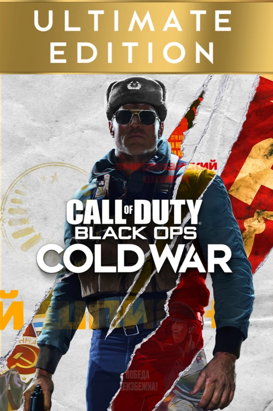 Call of Duty: Black Ops Cold War (2020)