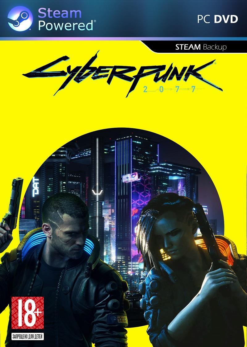 Cyberpunk 2077 (2020) RePack