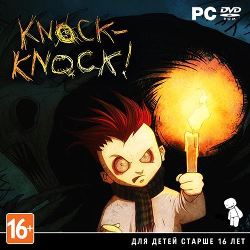 Knock-knock (2013) RePack