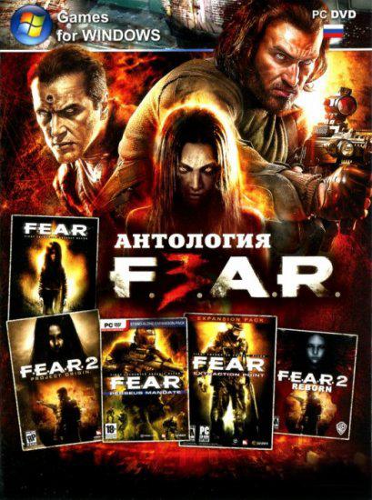 F.E.A.R. Антология (2005-2011) RePack