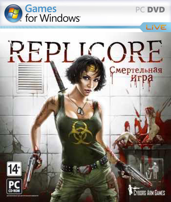 Replicore: Смертельная игра (2011) RePack