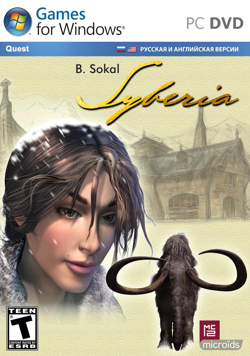 Syberia Anthology (2002-2004) RePack