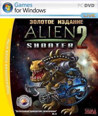 Alien Shooter 2 Золотое издание (2007)