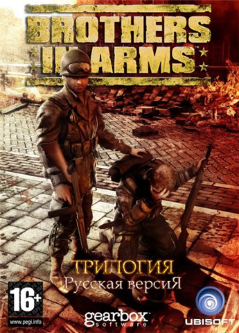 Brothers in Arms Антология (2005-2008) RIP