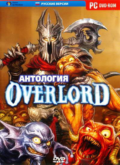 Overlord: Anthology (2007-2009) RePack
