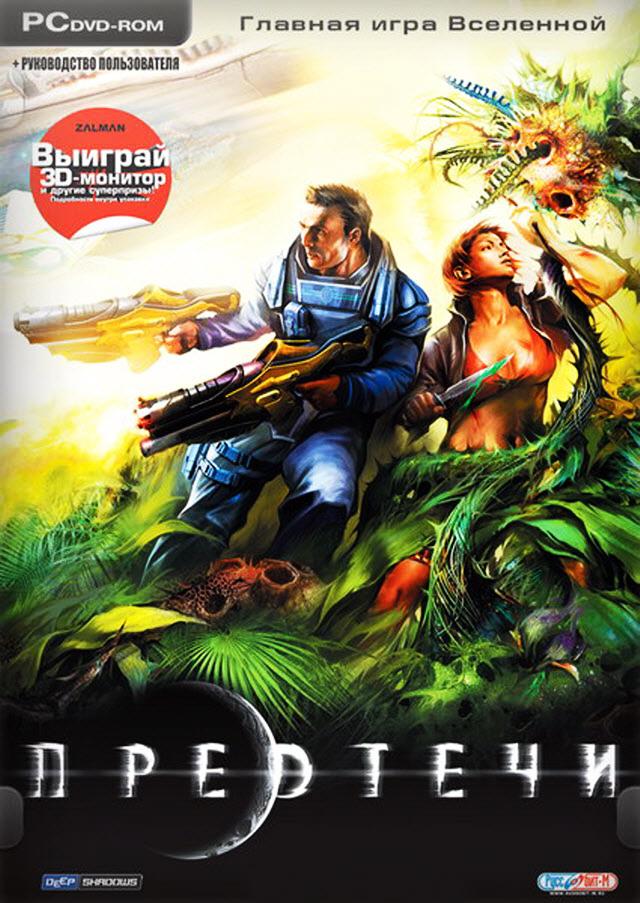 The Precursors (2009) RePack