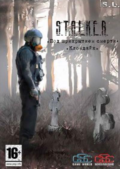 S.T.A.L.K.E.R.: Зов Припяти - Под прикрытием смерти Клондайк (2014) RePack