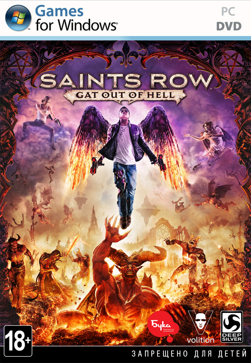 Saints Row: Gat out of Hell (2015)