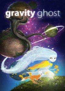 Gravity Ghost (2015)