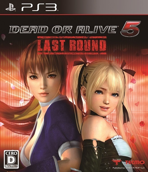 Dead or Alive 5: Last Round (PS3)