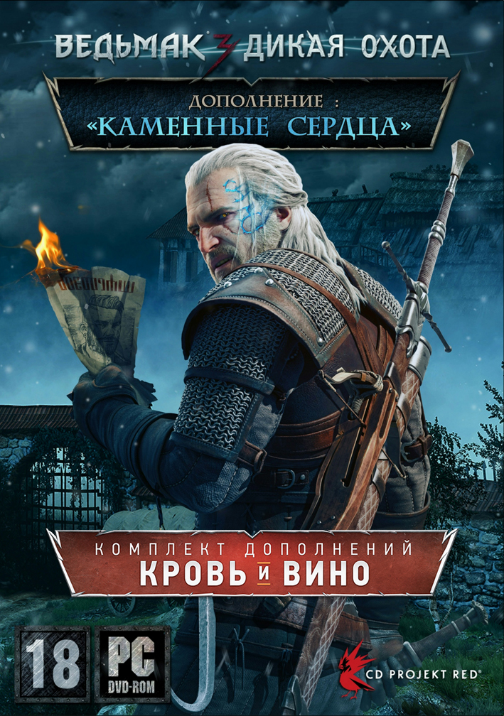 The Witcher 3: Wild Hunt Game of the Year Edition (2016) RePack