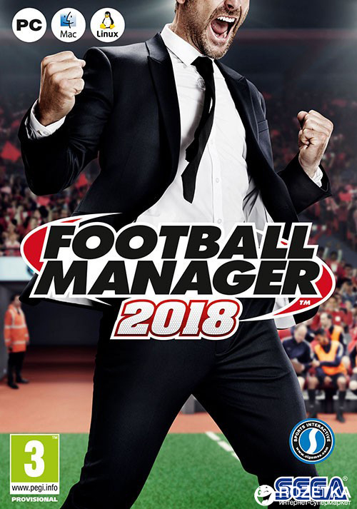 Football Manager 2018 на PC